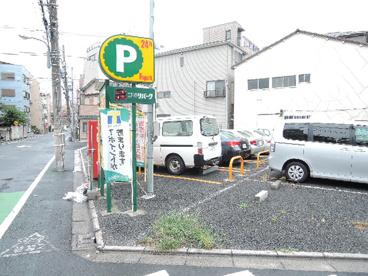 三井のリパーク東日暮里5丁目駐車場の画像4