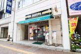 ドトールコーヒーショップ 四谷1丁目南店