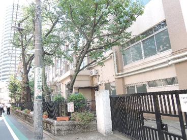 荒川区立 第九峡田小学校の画像2