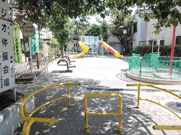 荒川区立 町屋第三児童遊園の画像2