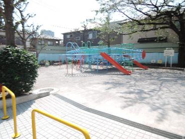 荒川区立 町屋第二児童遊園の画像1
