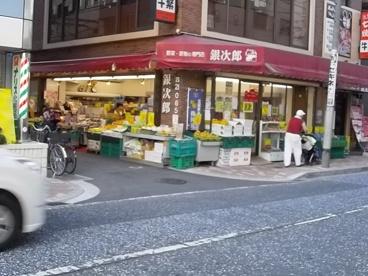 株式会社銀次郎 市川本店の画像1