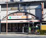 FOOD SHOP(フード ショップ)エムジー 大徳寺店