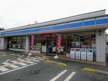 ローソン 菱木三丁店の画像1