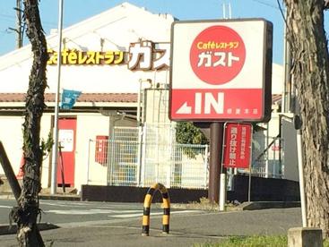 ガスト 堺菱木店(から好し取扱店)の画像1