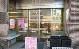 FRESCO(フレスコ) 四条店