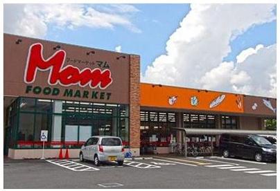 フードマーケットマム湘南みずき店の画像1