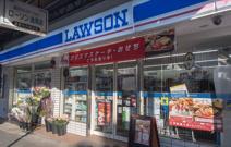ローソン 横須賀逸見店