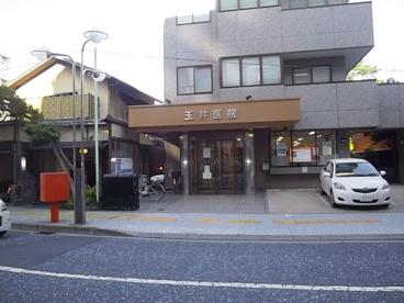 玉井病院の画像1