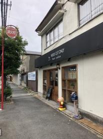 1000円カット専門店KAMIKIRIの画像2