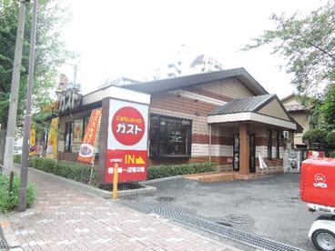 ガスト 台東根岸店の画像2