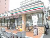 セブンイレブン 荒川東日暮里2丁目店