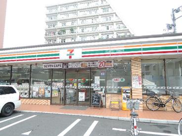 セブンイレブン 荒川東日暮里2丁目店の画像2