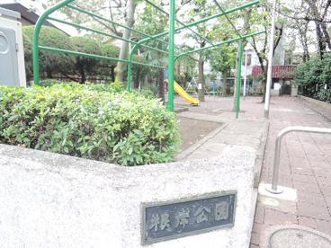 根岸公園の画像3