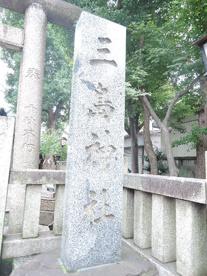 三島神社の画像4