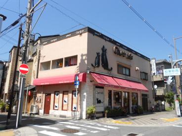 シャノワール門真店の画像2
