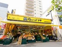 肉のハナマサ中野店