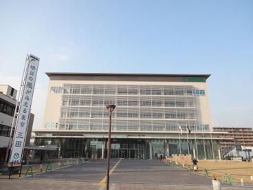三田市役所の画像1