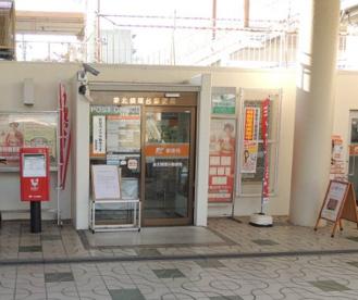 泉北槙塚台郵便局の画像1