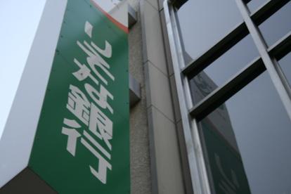 りそな銀行 三田支店の画像1
