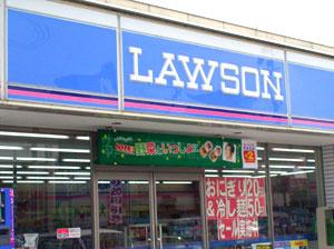 ローソン JR三田駅北店の画像1