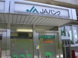 JA兵庫六甲三輪の画像1