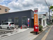 東岩槻郵便局