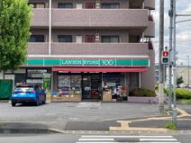 ローソンストア100 LS東岩槻五丁目店