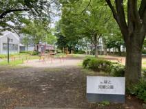 こばと児童公園