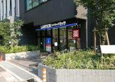 ローソン ドラッグミック江坂広芝町店
