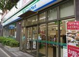 ファミリーマート 吹田広芝町店