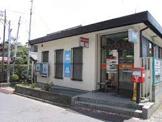 大津雄琴郵便局