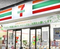セブン-イレブン 渋谷幡ケ谷駅前店