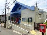 池田伏尾台郵便局