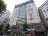 ニトリ 渋谷公園通り店