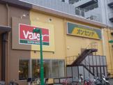 バロー萱野浦店