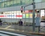 ココカラファイン 目黒店