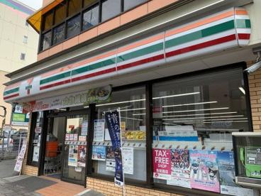セブンイレブン宇都宮池上店の画像1
