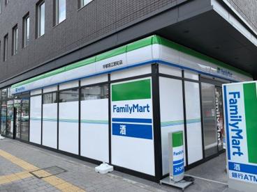 ファミリーマート宇都宮江野町店の画像1