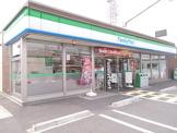 ファミリーマート 東大阪川田店