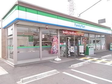 ファミリーマート 東大阪川田店の画像1
