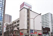 Olympic(オリンピック) 市川店