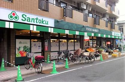 Santoku(サントク) 下井草店の画像1