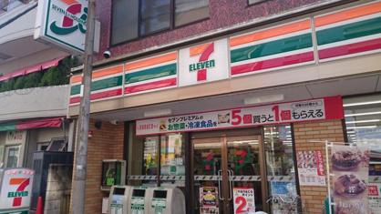 セブンイレブン 下井草店の画像1