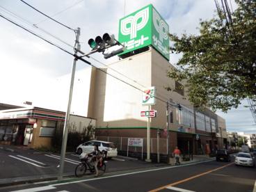 サミットストア板橋弥生店の画像2