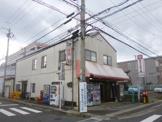 キムラ酒店