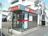 埼玉信用金庫 ATM