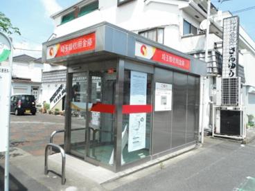 埼玉信用金庫 ATMの画像1