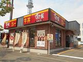 すき家 新潟笹口店