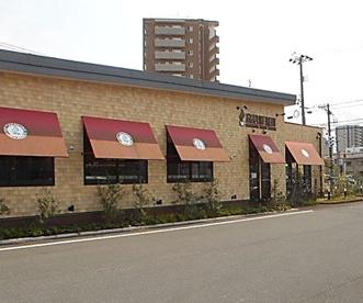 高倉町珈琲 新潟笹口店の画像1